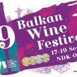Вино: София ще бъде винената столица на Балканите