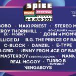 Фестивали: Още 4 световни имена допълват програмата на Spice Music Festival